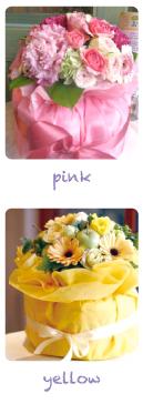 おむつケーキ ピンク イエロー