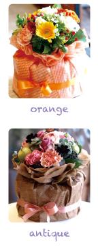 おむつケーキ オレンジ アンティーク